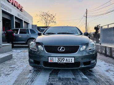Lexus GS 3 l. 2005 | 40000 km