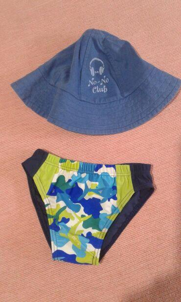 Ostala dečija odeća | Pirot: Nov kupaci za decaka,1-2 years,poklon sesiric