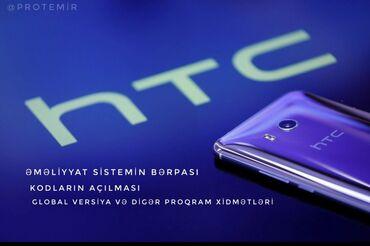 IT, internet, telekom - Azərbaycan: Bütün HTC modelləri üçün:-proqram təminatın yazılması,-kodların