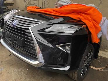 dayə tələb olunur 2018 - Azərbaycan: 2018 Lexus RX450HL