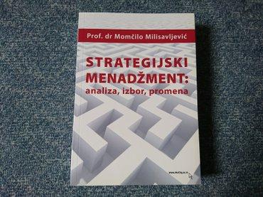 Pre - Srbija: Naslov: strategijski menadžment autor(i): momčilo milisavljević