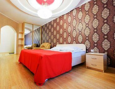квартира на одну ночь в Кыргызстан: Час.День.Ночь.Чистые 1 ком квартиры в Центре БишкекаВсе условия для