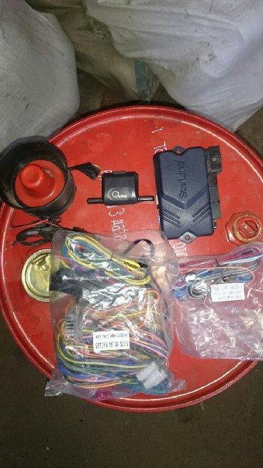 сигнализация старлайн а9 в Кыргызстан: Продаю новые провода на сигнализацию Starline A91, блок и антенна от