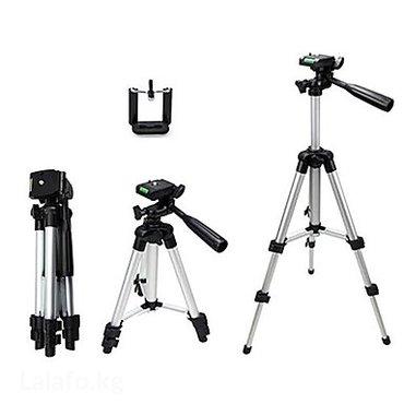 штатив для камеры в Кыргызстан: Портативный штатив для камерыДлина в разложенном состоянии: 1020