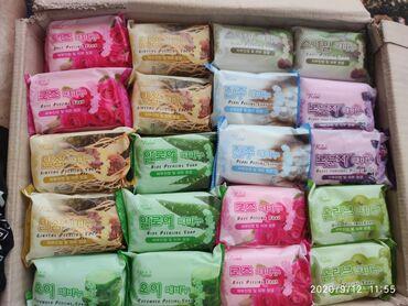 Красота и здоровье - Сузак: Оптом Оптом мыло из Кореи в Джалал-Абаде. Увлажняющий питательный