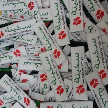 жарнама в Кыргызстан: Этикетка, бирка, самоклейка, лейбл, составник, размерник на заказ с Ва