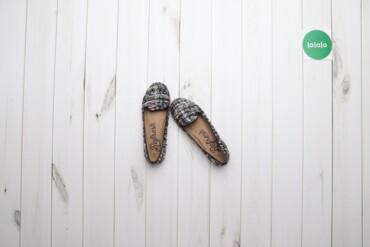 Женская обувь - Украина: Жіночі балетки з букле Refresh, р. 37   Стан гарний, є сліди носіння