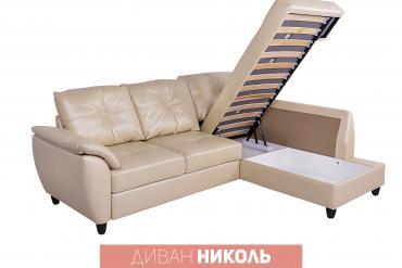 """Диван """"Николь"""" с канапе. Сделано в в Бишкек"""