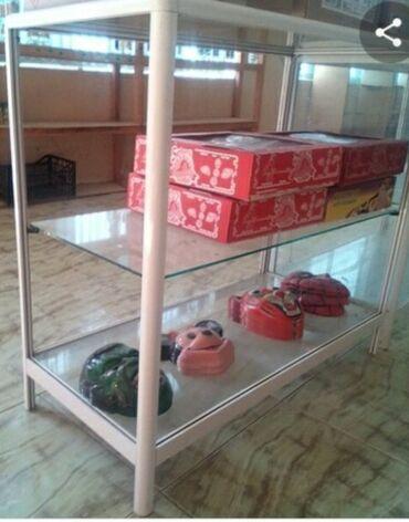 Vitrin soyuducular islenmis - Азербайджан: Suse vitrin islenmis