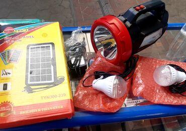 батарея для отопления бишкек в Кыргызстан: Солнечная батарея с фонариком и двумя лампочками. Необходимая вещь на