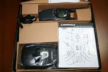 Cobra walkie talkie pmr 446 professional αχρησιμοποίητο στο κουτί του