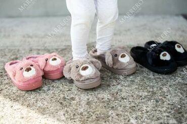 Adidas majca - Backa Topola: Cene i vel pitati