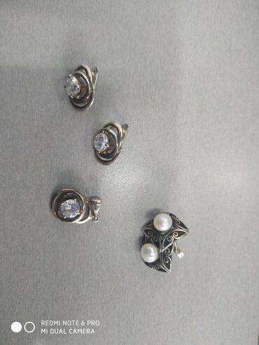 Серебро. Куплен в магазине Келдике