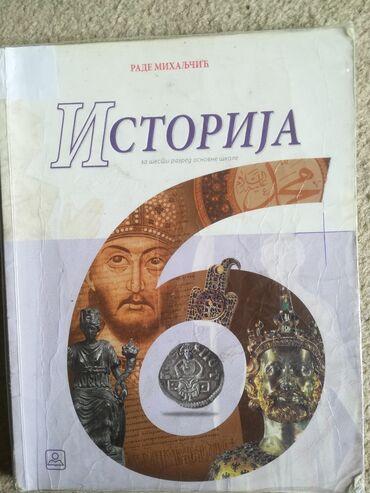 Ostalo | Vranje: Istorija udžbenik 6. razred Zavod za udžbenike, Rade Mihaljčić