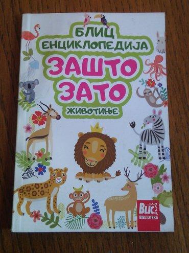 Enciklopedija Zasto- Zato, zivotinje - Majdanpek