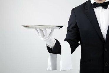 работа официантом в Кыргызстан: Официант