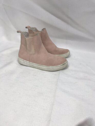 Обувь для девочек! Весна/Осень  « EuroShop » Одежда и обувь для всей с