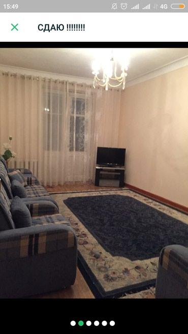 Сдаю 3-х комнатную квартиру со всеми удобствами Киевская-Манаса в Бишкек