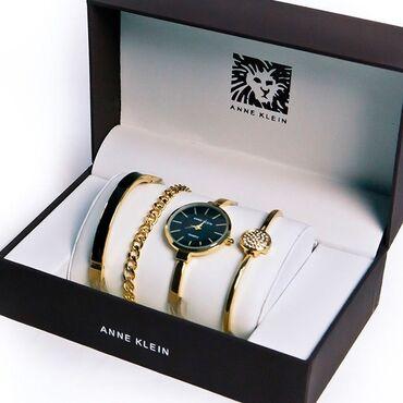 Золотистые Женские Наручные часы Anne Klein