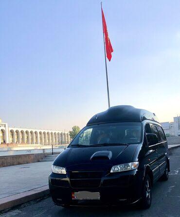 хендай гетц бишкек in Кыргызстан | ШИНЫ И ДИСКИ: Hyundai Starex 2.5 л. 2004