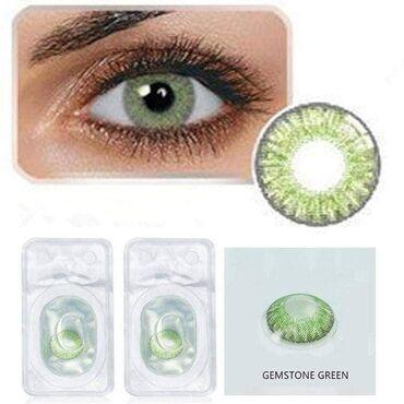Brilliance h230 1 5 мт - Srbija: Sastojci: HEMA Ove kontaktne leće se koriste svake godine Vreme