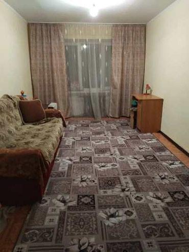 Очень срочно!!! Продается 1 комнатная в Бишкек