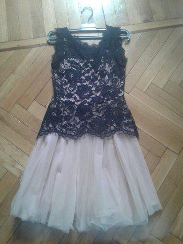 Bakı şəhərində Платье S  25 ман