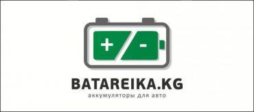 Аккумуляторный центр предлагает вам в Бишкек