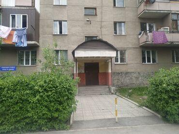 продается 1 комнатная квартира в бишкеке в Кыргызстан: Продается 1 комнатная квартира, . 5 мкрн. за 28 500 $ Продается 1 комн