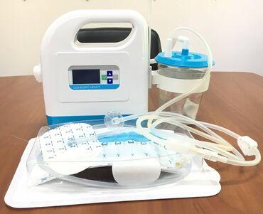 Другие медицинские товары - Кыргызстан: Аппарат вакуумной терапии Confort C300. Допустимо использование в дома