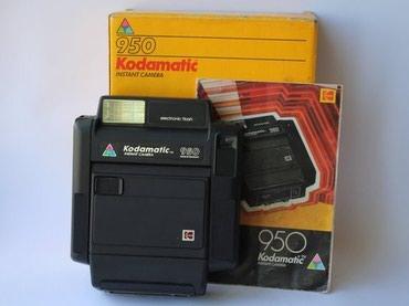 Bakı şəhərində Kodomatik 950