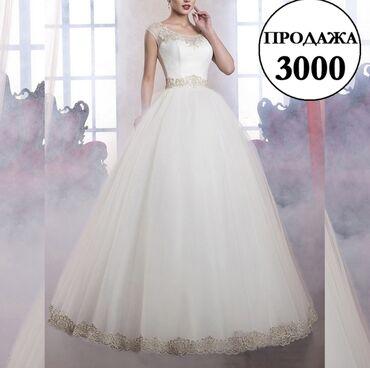 Свадебные платья и аксессуары - Бишкек: Много моделей! Свадебное платье! Распродажа! Есть новые и б/у. Цены ук