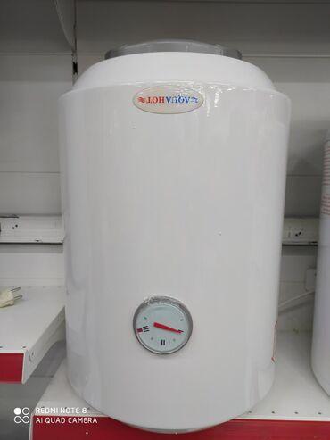 Климатическое оборудование в Кыргызстан: Водонагреватель Aquahot slim производства KSA (Саудовская Аравия) 30л