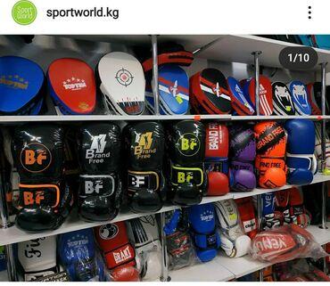 боксерские-перчатки-на-заказ в Кыргызстан: Перчатки  Новые!!! Взрослыедетские перчатки спортивном магазине SPO