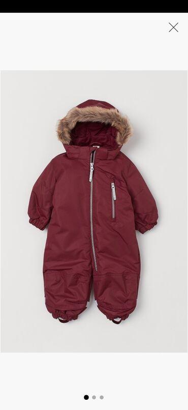 одежда больших размеров бишкек в Кыргызстан: Продаю комбинезон от H&M состояние идеальное, размер 74 см Но