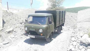 UAZ Azərbaycanda: UAZ Digər model 2.4 l. 2020   100 km
