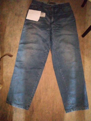 Продаются качественные джинсы отличные