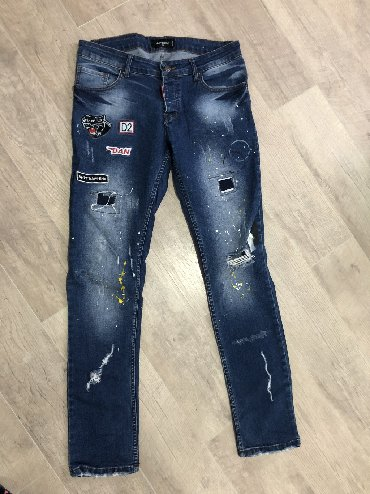 Dsquared farmerice 33/34  Placene 60e - Razanj