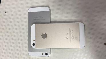 Б/У iPhone 5c 16 ГБ Золотой
