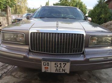 Lincoln в Кыргызстан: Lincoln Town Car 4.6 л. 1995