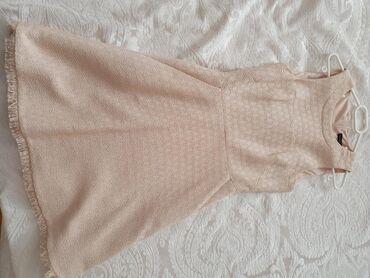 Платье в стиле Шанель от Карен Миллер, 36 размер