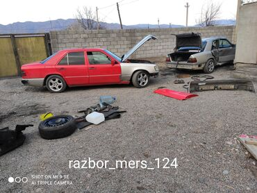Mercedes-Benz W124 3.2 л. 1994
