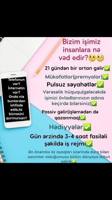 yay üçün kişi üst geyimləri - Azərbaycan: Şəbəkə marketinqi məsləhətçisi. Oriflame. İstənilən yaş. 5/2
