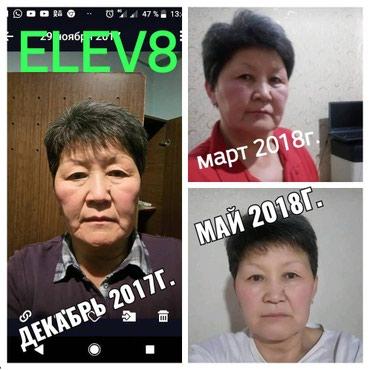 Капсула омоложения Elev8 в Бишкек