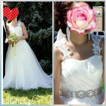 Шикарное свадебное платье со шлейфом. в Бишкек
