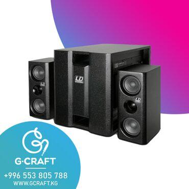 купить домашний музыкальный центр в Кыргызстан: LD Systems DAVE 8XS - это портативная мультимедийная система 2.1 с