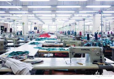 Пошив одежды - Кыргызстан: В швейный цех Требуется заказчик, находимся в здании илбирс, киевская