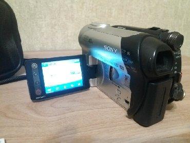 Video kamera Sony