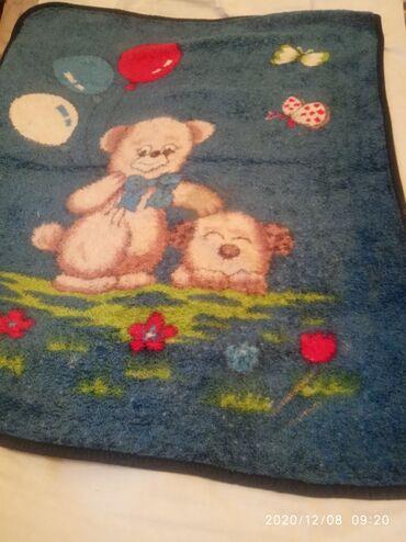 Одеяло теплое почти не пользовались размер 110Х130 цена 1500