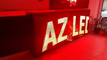 led табло бегущая строка в Азербайджан: Siz obyektinize reklam lovhesi qurasdirmaq isteyirsiniz? Indi eyni